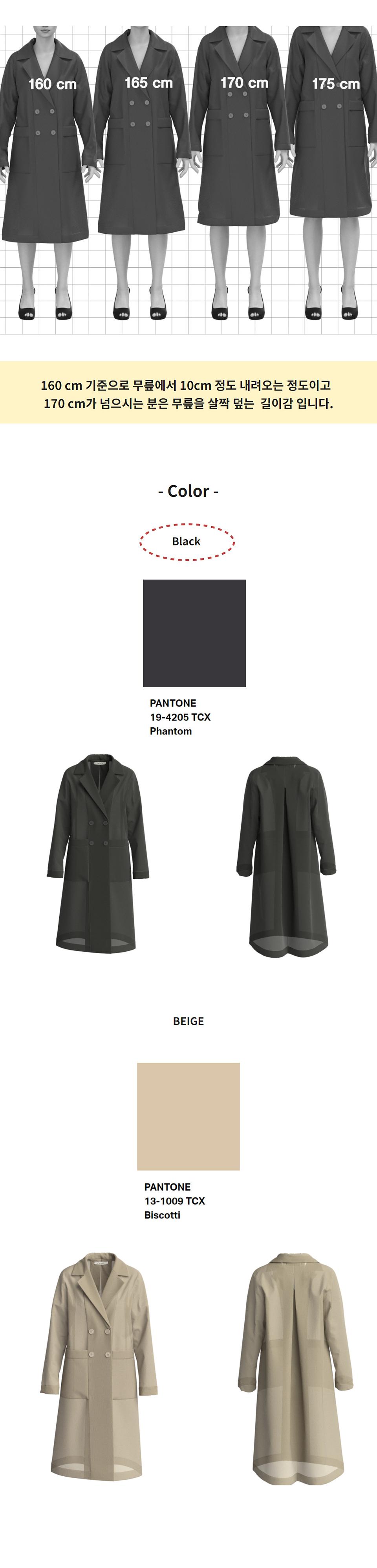 아쿠드(ACUD) Light Feather Trench Coat_Black